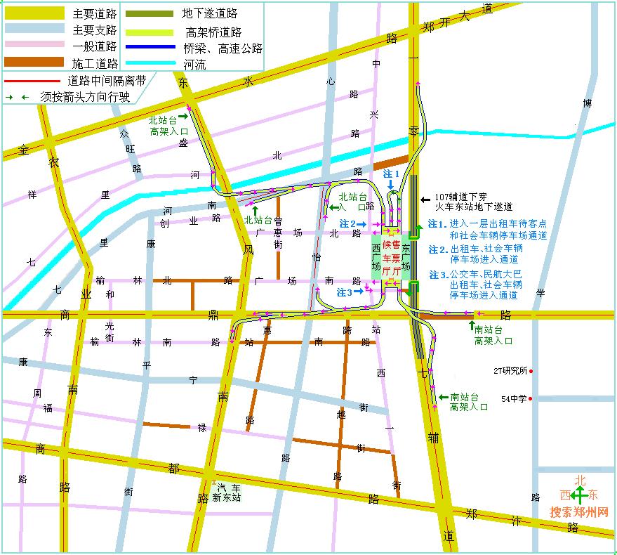 郑州火车新东站地址位置图