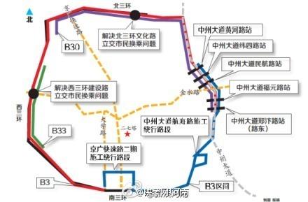 b3路(区间)首末站为:南三环大学路—中州大道黄河路,首末班时间: :00